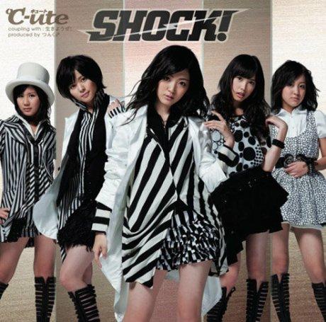 C-ute - cd SHOCK! - edição limitada