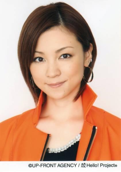 Hitomi Yoshizawa Net Worth